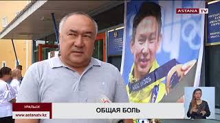 В Казахстане прошли митинги памяти фигуриста Дениса Тена