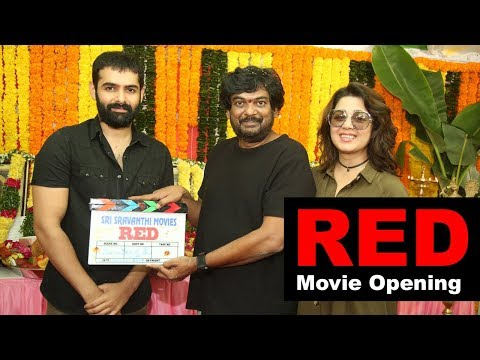 RED Movie Opening Event Ram Pothineni