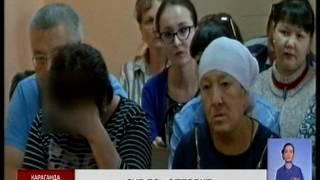 В Караганде суд над руководителем финансовой пирамиды «Оптовка» перенесли на неделю