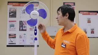 Вентилятор напольный Binatone SF-1601 от компании F-Mart - видео