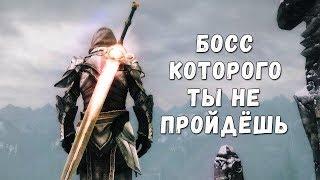 Skyrim ЛЕГЕНДАРНЫЕ ХРАНИТЕЛИ ОТЧАЯНИЯ И МУЧЕНИЯ  (Тёмный Край)