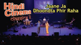 Jaane Ja Dhoondta Phir Raha by Navin Kundra   - YouTube