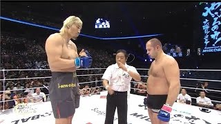 The South Korean monster Vs fedor emelianen KO! MMA