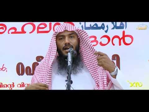 Ahlan Ramadan أهلا رمضان – Rafeeq Salafi