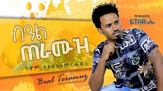 New Eritrean Music 2019 - Nahom Tesfalem  (Hubi) / በዓል ጠራሙዝ