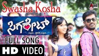 Swasha Kosha Video Song