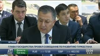 Президент Казахстана дал поручения по развитию Туркестана