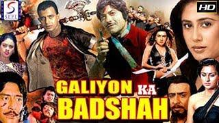 Galiyon Kaa Badshah  Full Hindi Action Movie Raaj Kumar Mithun Chakraborty Hema  Smita  Poonam