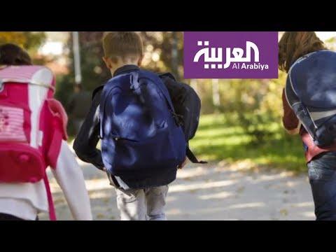 العرب اليوم - شاهد: احذروا هذه الحقائب المدرسة ونصائح طبية لاختيار الأنسب