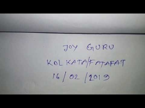 KOLKATA FATAFAT TODAY Tips 16/03/2019! And yesterday Result JOY GURU