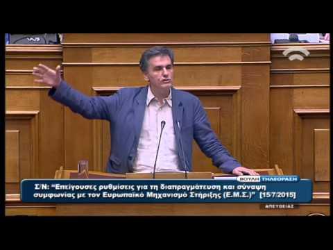 Βουλή: Ομιλία του υπουργού Οικονομικών Ευ. Τσακαλώτου