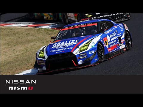 スーパーGT開幕戦 岡山 日産GT-R勢のレースをダイジェストでまとめたハイライト動画