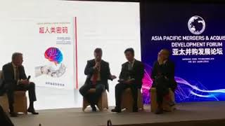 Carlos Moreira and David Fergusson interviewing in the China M&A Annual Conference