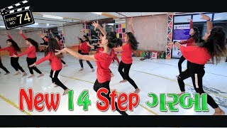 mor pankh garba class - मुफ्त ऑनलाइन वीडियो