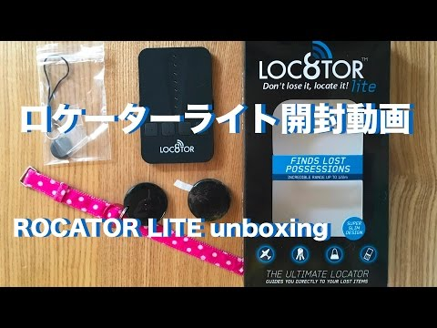rocator-lite-unboxing-and-setting