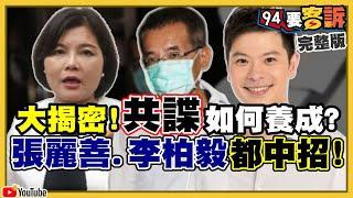 陳其邁號召黃捷+吳怡農!能拿74萬票?