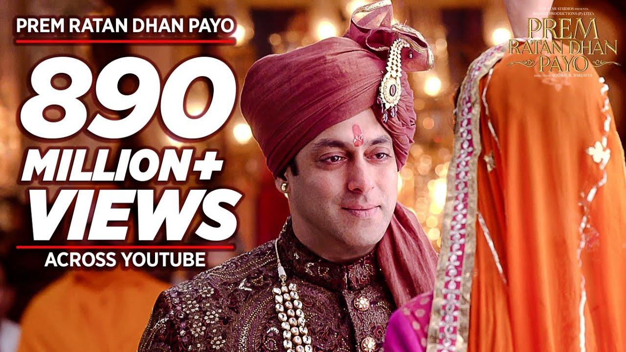 PREM RATAN DHAN PAYO' Title Song | Salman Khan, Sonam Kapoor | Palak Muchhal T-Series - PALAK MUCHHAL, CHORUS Lyrics in hindi