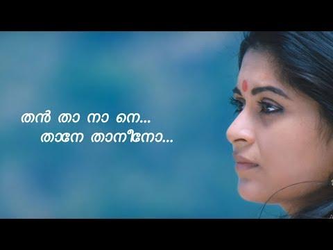 റൊമാൻസിനു അങ്ങിനെ നിറവും ജാതിയും ഒന്നും ഇല്ലന്നെ  | Malayalam new movie sneak peek 2019