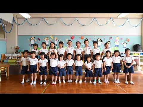 Iida Kindergarten