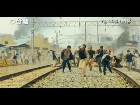 Train to Busan (2016) Trailer (HD)(English Subtitles) Korean Zombie Movie