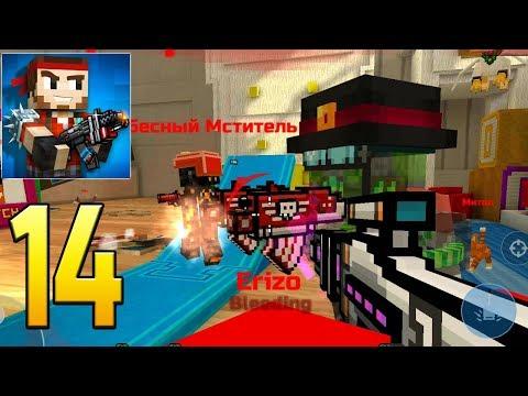 Pixel Gun 3D - Gameplay Walkthrough Part 14 - New Update 16.4.0