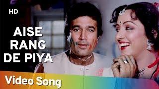 Aise Rang De Piya | Babu (1985) | Rajesh Khanna | Hema