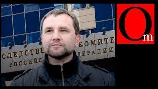 Никакой Украины для Кремля не существует