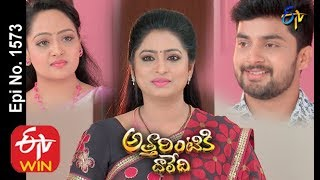Thrown out of the house, Aishwarya takes shelter at Dora Babu's home. Varudhini demands the invested money from Mukund's family.Vasumathi warns indirectly indicating Subhadra as her next target after Tulasi. Haritha makes Archana disrupt the things and gets her criticized. Welcome to ETV Win APP https://f66tr.app.goo.gl/apps  download for FREE, to watch your ETV Network channel's programmes any where any time. Krishnaveni is brought up by her maternal uncle, Krishna Babu. She and Babu's daughter grow up like sisters. Krishnaveni wishing to help her uncle's out of his financial problems takes up tutoring. There the mother of a mentally challenged young man proposes to her that if she weds her son, she would help her uncle with his financial needs. Krishnaveni agrees and marries the boy much against her uncle's wishes. Thus she finds herself stranded between her uncle's and her in|law's. how she would find her way out reconciling with life is the unfolding drama, #AttarintikiDaredi #Mukundh #Krishnaveni