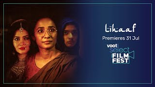 Lihaaf: The Quilt Trailer