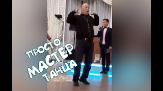 [Лига Смеха] Крутой танец | Лучшие Приколы Май # 2