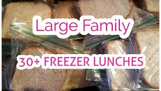 Large Family FREEZER LUNCHES and POOR BOY SUBS ---CHEAP and DELICIOUS