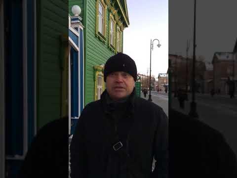 Фото видеогид Видео отзыв туриста Виталия из Краснодара