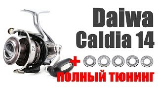 Катушка daiwa caldia sha 3000