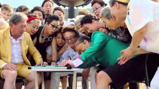 EVIL PSY   Daddy(feat CL Of 2NE1)MV   (SLOW MOTION)