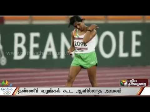 No-water-provided-by-Indian-officials-at-Rio-says-Marathon-Runner-Jaisha