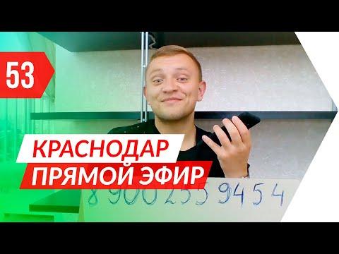 Flebolog ist jekaterinburg kostenlos