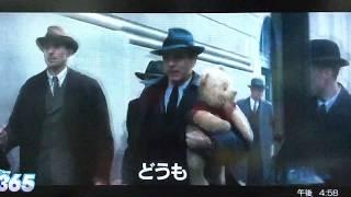 mqdefault - 「プーと大人になった僕」の期間限定イルミネーション☆くまのプーさん誕生秘話