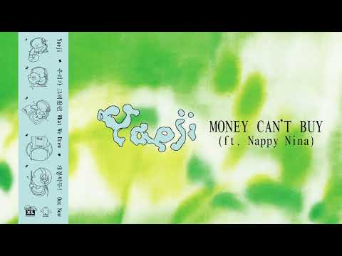 Yaeji - MONEY CAN'T BUY (ft. Nappy Nina) (Official Audio)
