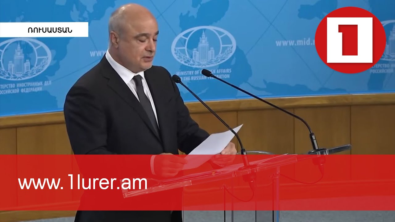 Ռուսաստանը մտահոգված է, որ Հայաստանի և Ադրբեջանի սահմանին լարվածությունը չի նվազում