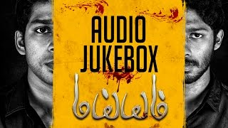 Jukebox - Mayyam