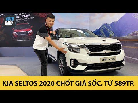 KIA SELTOS 2020 giá Sốc 589 triệu tại thị trường Việt Nam