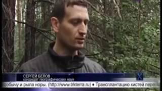 Место Крушения НЛО в России Челябинская обл