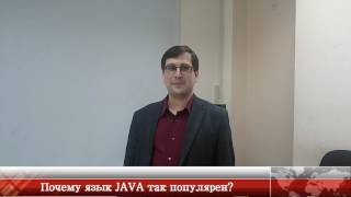 Обучение на курсе Java в НИИТ