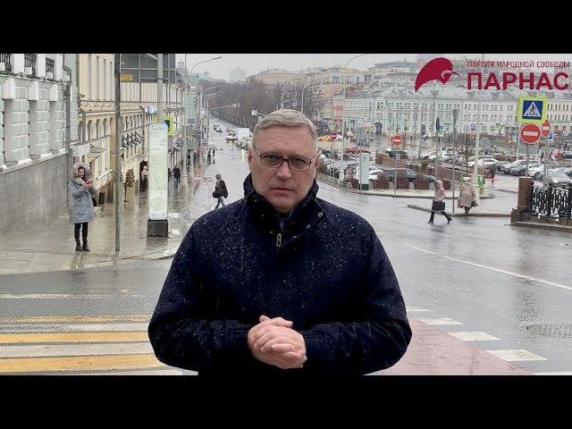 На Марш Памяти Бориса Немцова - против узурпации власти!