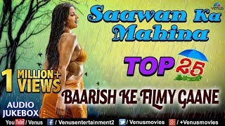 Saawan Ka Mahina Top 25 Baarish Ke Filmy Gaane |JUKEBOX| Monsoon Special Bollywood Song Collection - Download this Video in MP3, M4A, WEBM, MP4, 3GP