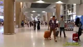 Краткий гид по аэропорту Инчон