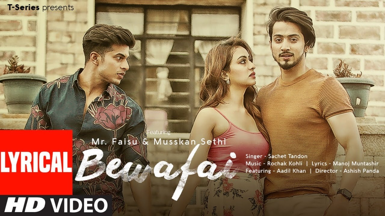 Bewafai lyrics। Rochak Khali। Mr faisu। Lyricsall.online
