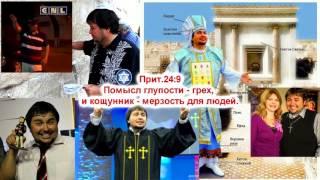 Партнеры СНЛ посмотрите на своего главного партнера М.Максимова