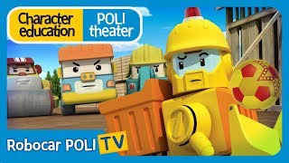 Character education | Poli theater | You can't play alone, Bruner!