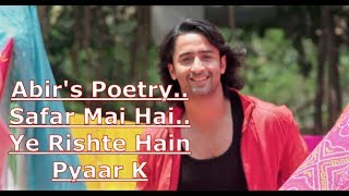 Abir's Poetry Safar Main Hai Ye Rishte Hain Pyaar   - YouTube